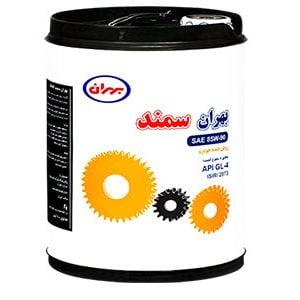 روغن سطلی بهران سمند ویژه 85w-140 روغن سطلی بهران سمند ویژه 85w-90 روغن سطلی بهران سمند 85w-90